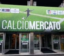 Calciomercato Serie C: tutti i movimenti in entrata e in uscita